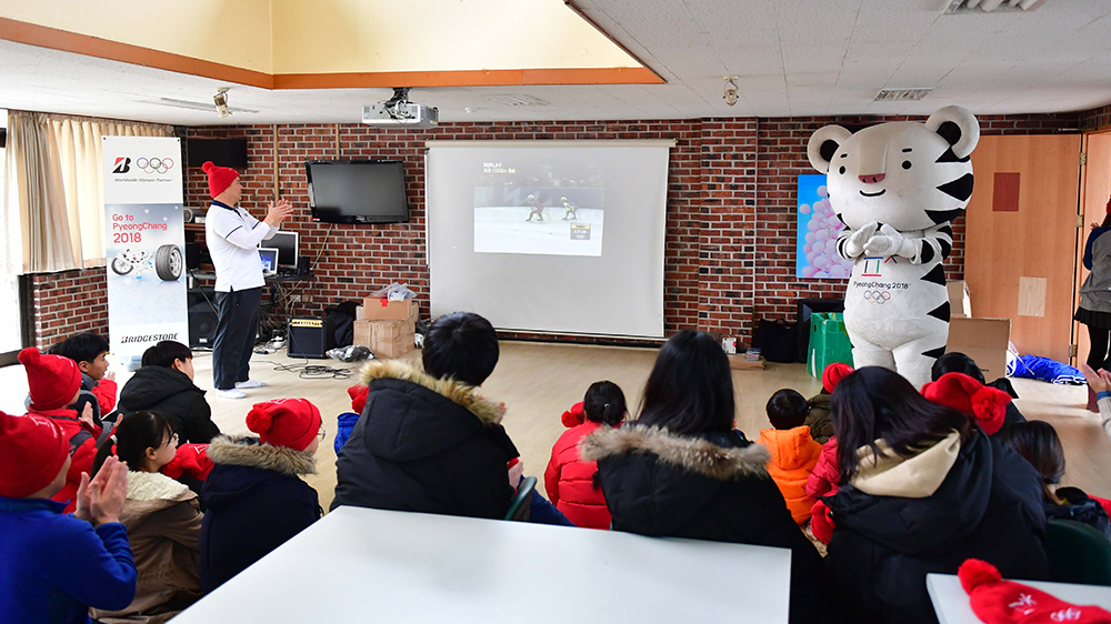 Bridgestone partners with Korean Orphanage during 2018 Olympic Games