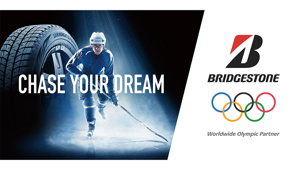 Bridgestone Americas Press Releases